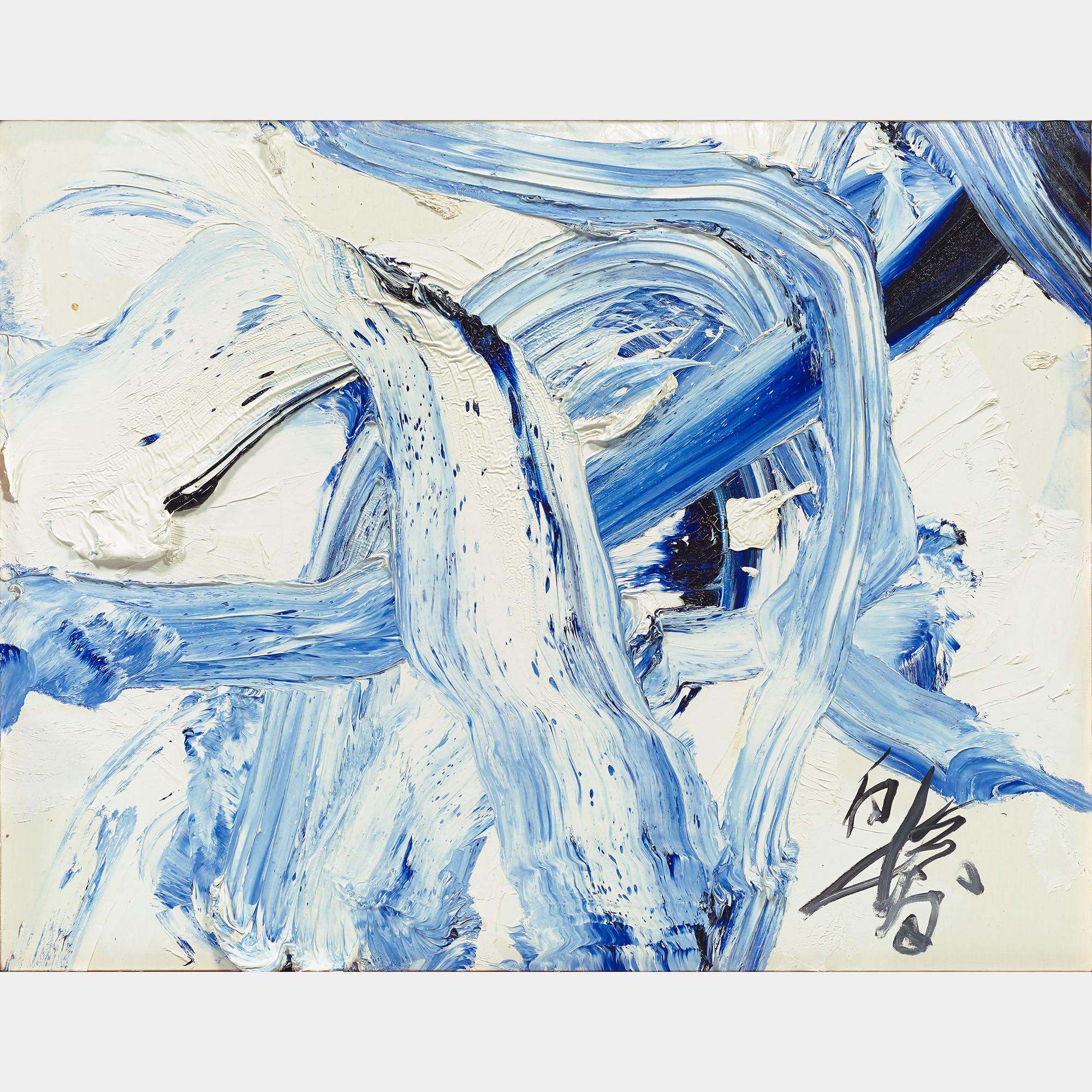 Furuyuki 1999 By Kazuo Shiraga
